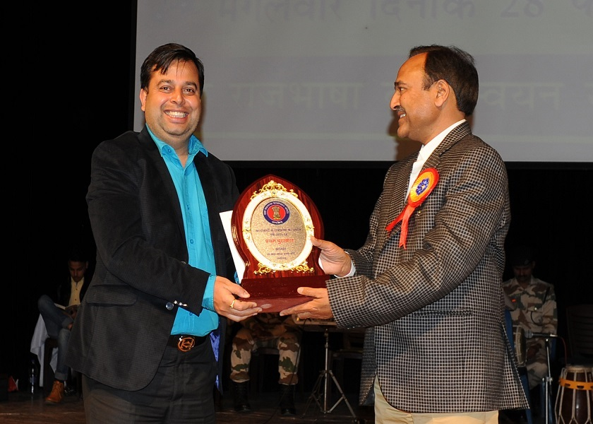 BBMB bags First Prize for Implementation of Official Language Hindi