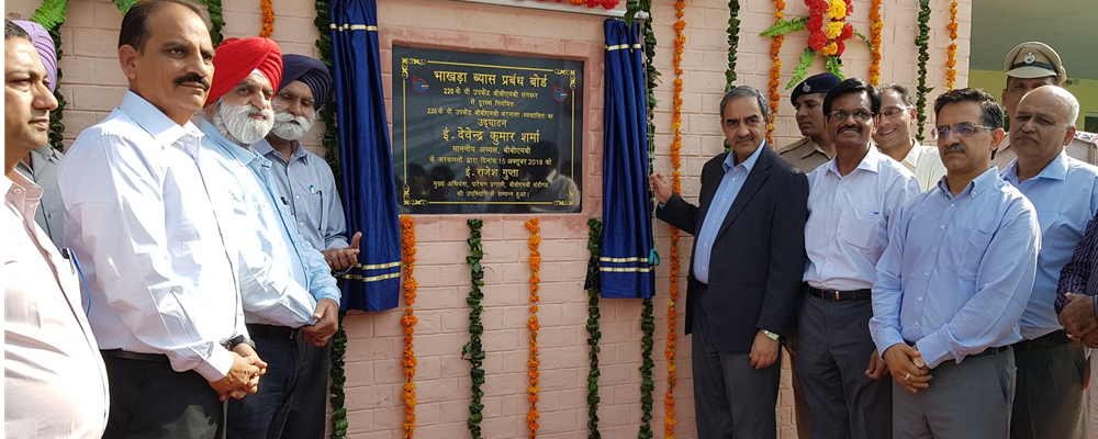 BBMB Inaugurates Automation of 220kV Barnala Substation- Joins The Elite Club of Substation Automation