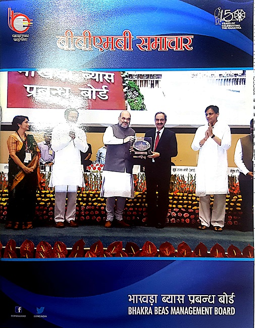 BBMB Samachar 2nd Issue 2019