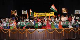 BBMB organized 'on the spot' State Level Painting Competition on Energy Conservation - 25.5 lac school children participated