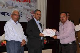 D.K.Sharma, Chairman, BBMB distributed prizes to the winners of the competitions held during the Hindi pakhavaade and to the personnel working in more and more Hindi.