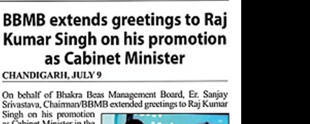 BBMB extends greetings to Sh. Raj Kumar Singh on his promotion