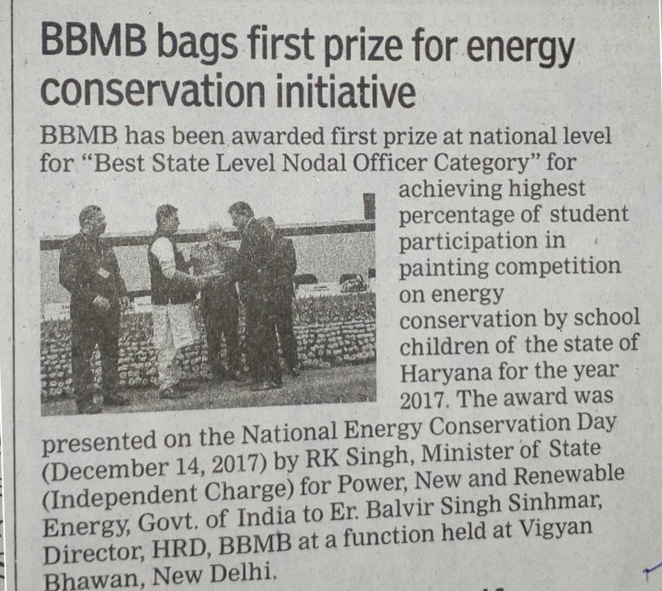 Er. Balvir Singh Sinhmar Director/HRD BBMB awarded with Performance Award in Painting Competition in the category of Best Nodal Officer on 14/12/2017.