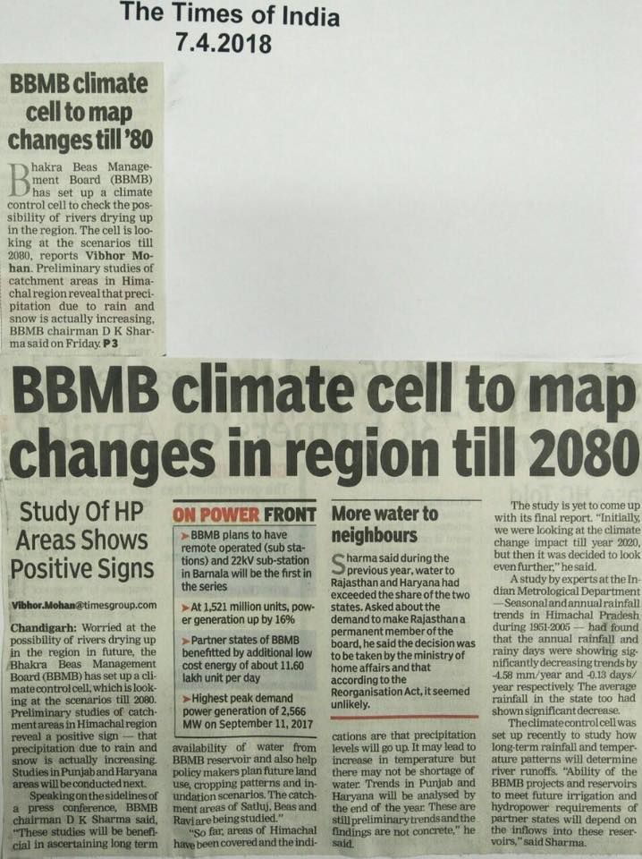 BBMB Climate cell to map changes in region till 2080.