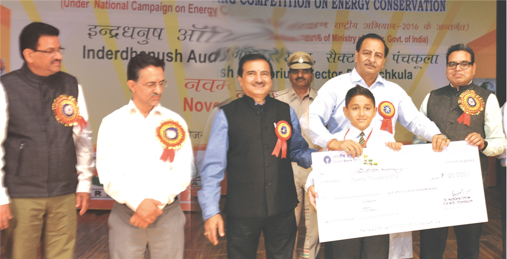 BBMB organized 'on the spot' State Level Painting Competition on Energy Conservation