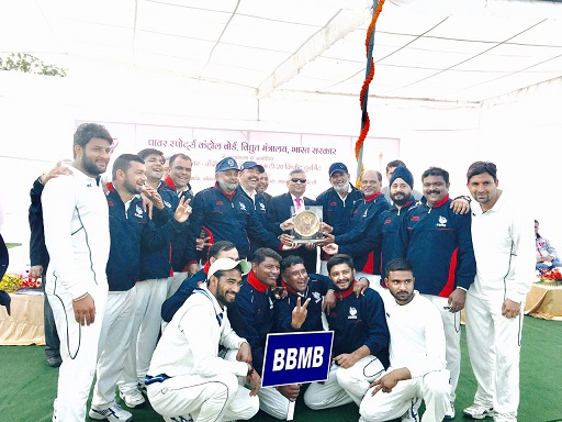 BBMB Wins 16th Central Power Sector Units (CPSU) Cricket Tournament