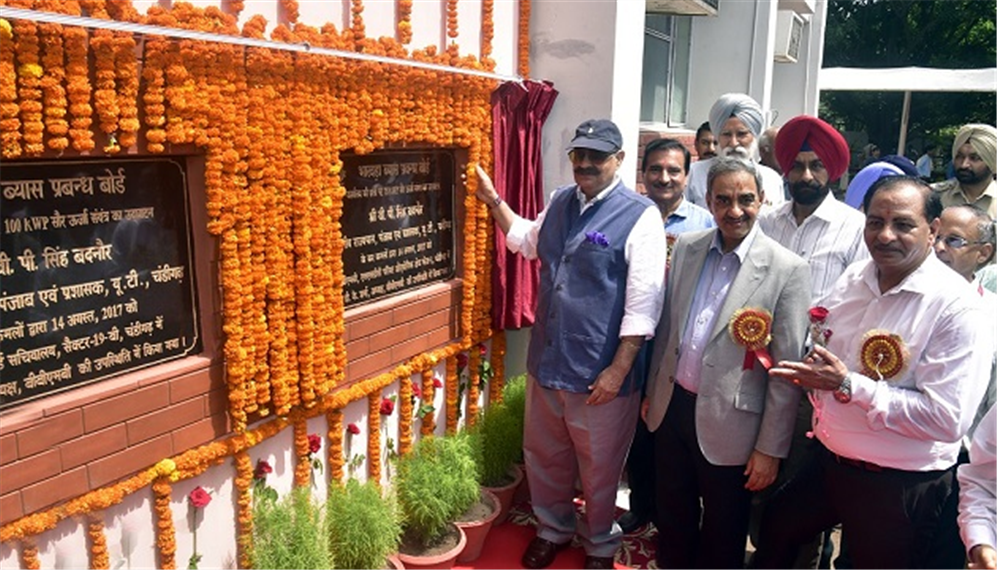 Hon'ble Governor, Punjab and Administrator, U.T. Chandigarh inaugurates BBMB Roof Top Solar Power Plant