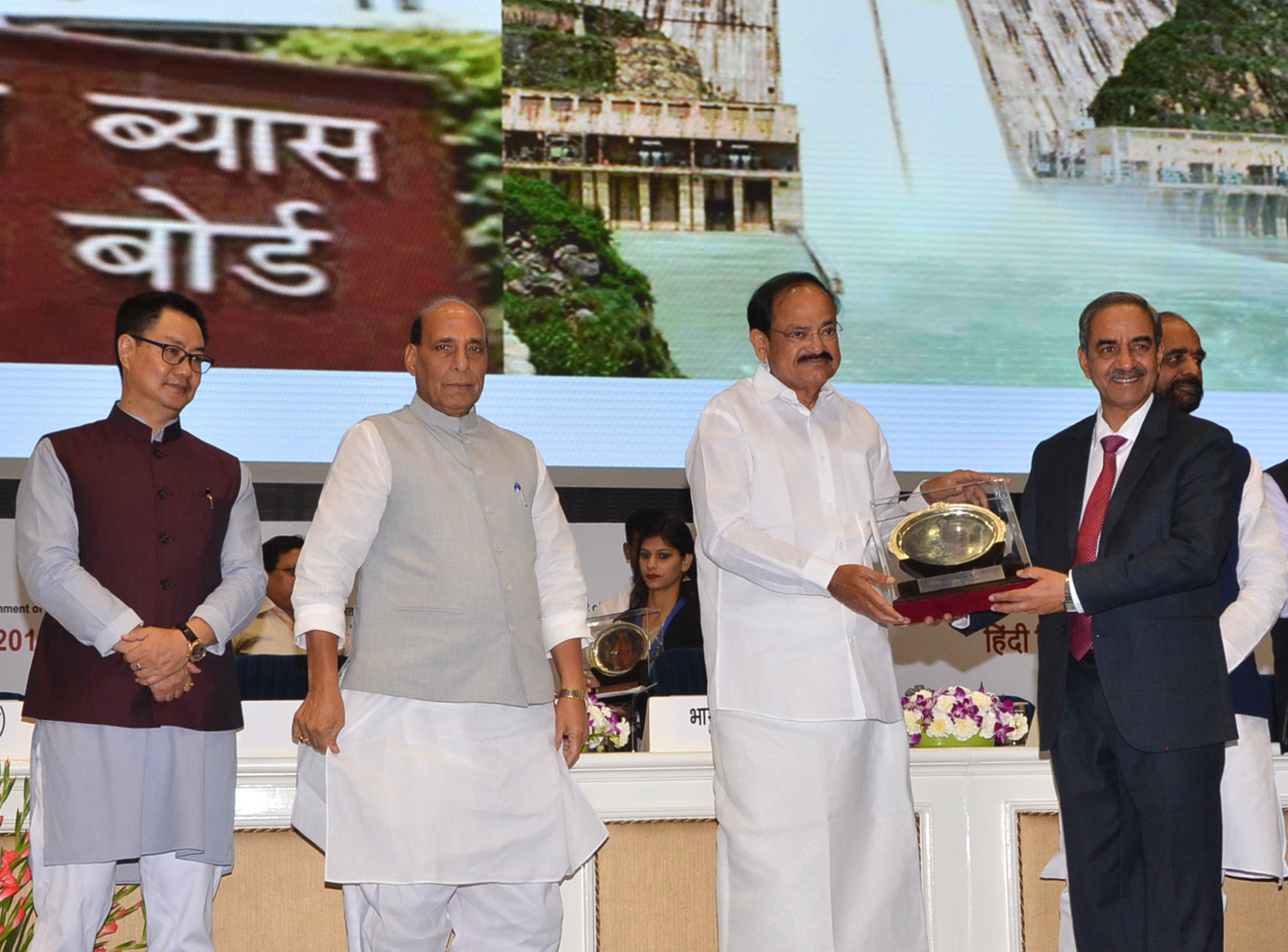 "Shri M. Venkaiah Naidu, Hon'ble Vice President of India awarded Shri D.K. Sharma, Chairman, BBMB Second Prize of Raj Bhasha Kirti Awards for the year 2017-18 in Region""B"" on 14th September, 2018 at New Delhi ."