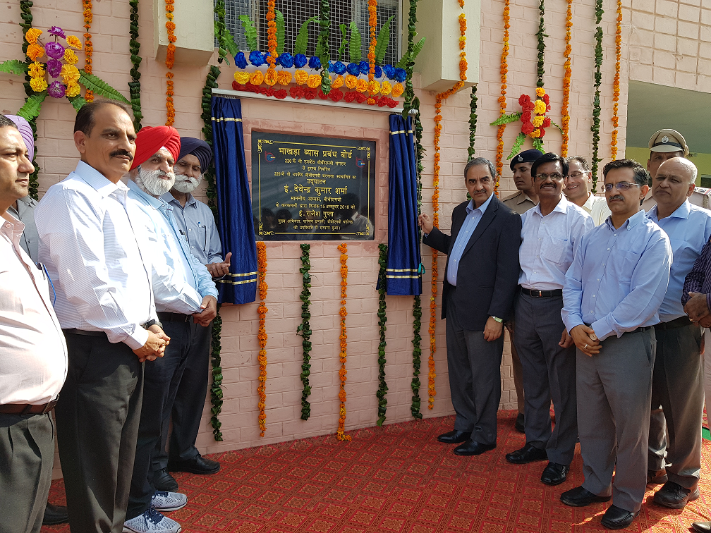 BBMB Inaugurates Automation of 220kV Barnala Substation- Joins The Elite Club of Substation Automation.