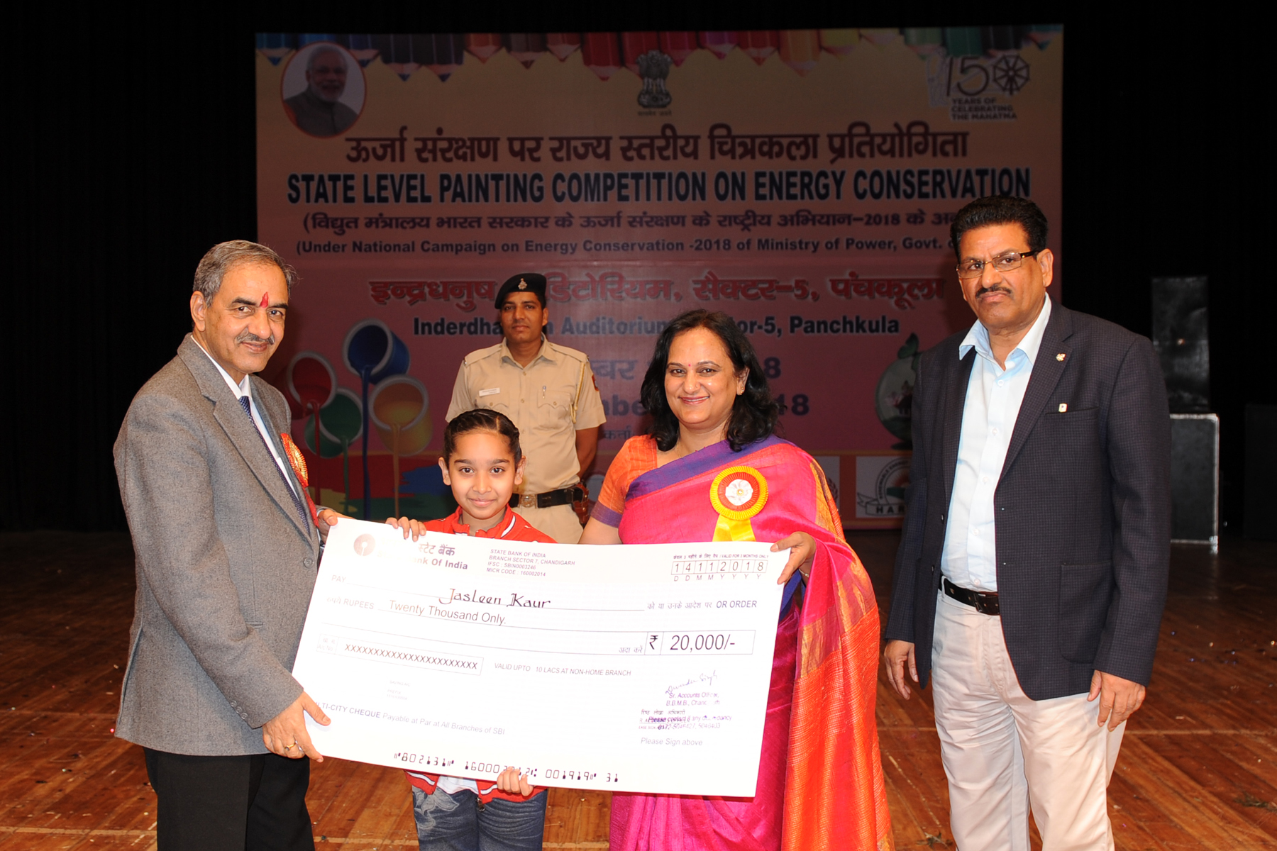 BBMB organized 'on the spot' State Level Painting Competition on Energy Conservation - 25.5 lac school children participated.