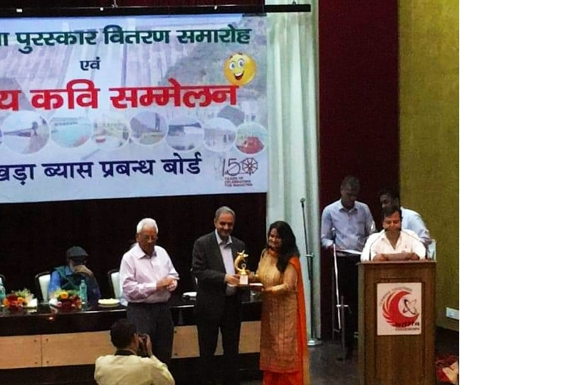 BBMB ORGANISES TWO EVENTS:- (i) Blood Donation Camp (ii) 'Rajbhasha Prize Distribution' function and 'Hasya Kavi Sammelan' .