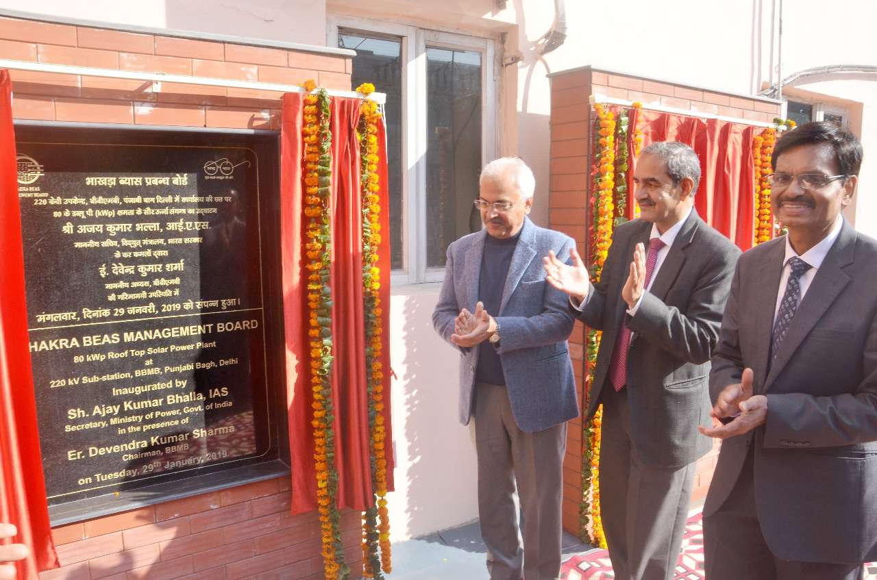 BBMB INAUGURATES ROOFTOP SOLAR PV PLANTS AT ITS 220KV SUBSTATIONS AT DELHI AND NARELA