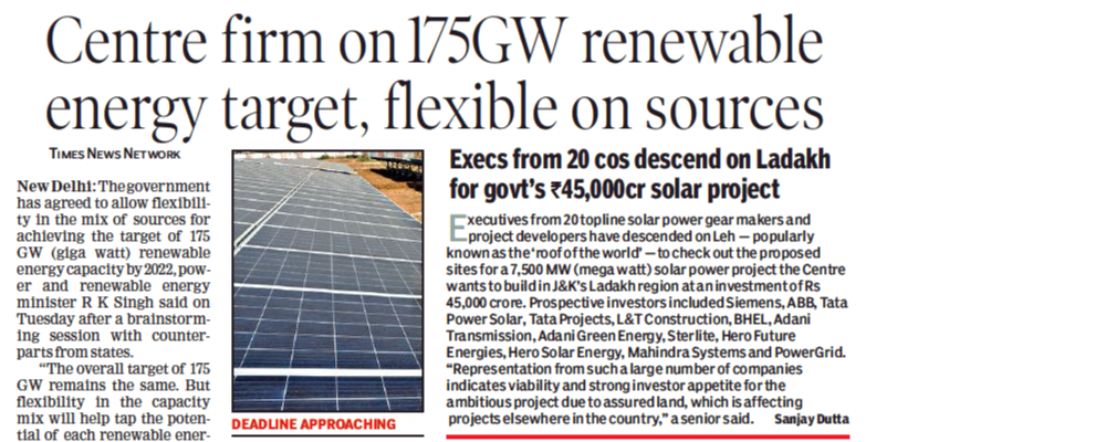 Centre firm on 175GW renewable energy target, flexible on sources