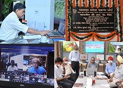श्री आर. के. सिंह, माननीय विद्युत राज्य मंत्री (स्वतंत्र प्रभार), भारत सरकार ने एसएलडीसी कॉम्पलैक्स, बीबीएमबी, चण्डीगढ़ में बीबीएमबी विद्युत गृहों एवं उपकेन्द्रों के रिमोट कंट्रोल रूम का ई-उद्घाटन किया
