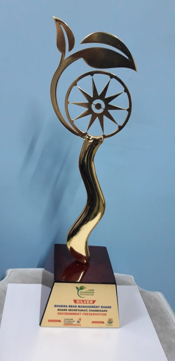 Silver Environment Award